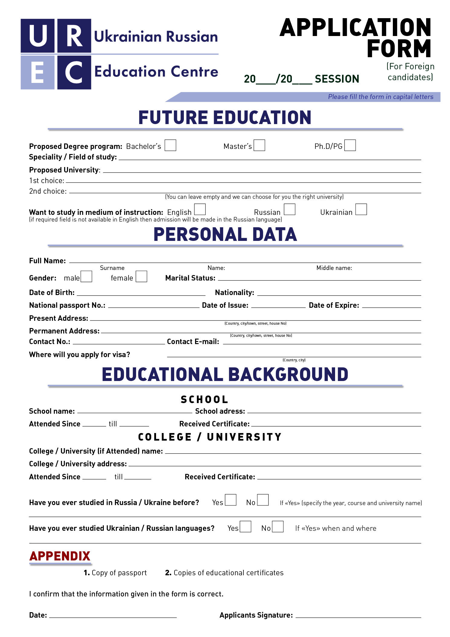 Application Form Doc on doctor forms, bill forms, dog forms, google forms, html forms,